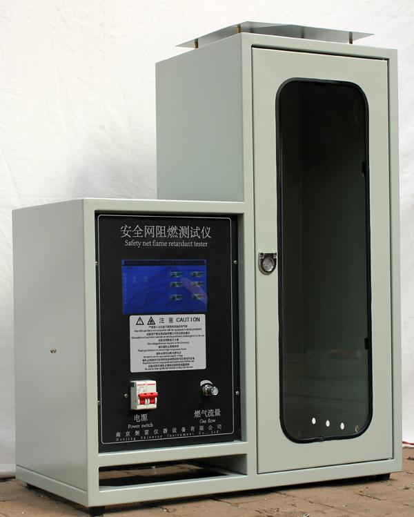 JL-5725型触摸屏控制安全网燃烧性能(阻燃)测试仪